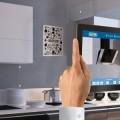 Выбираем вытяжку для кухни с помощью ELEYUS 3D Styler