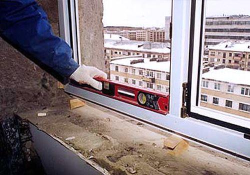 Как вставить окно?