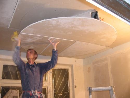 Двухуровневый подвесной потолок